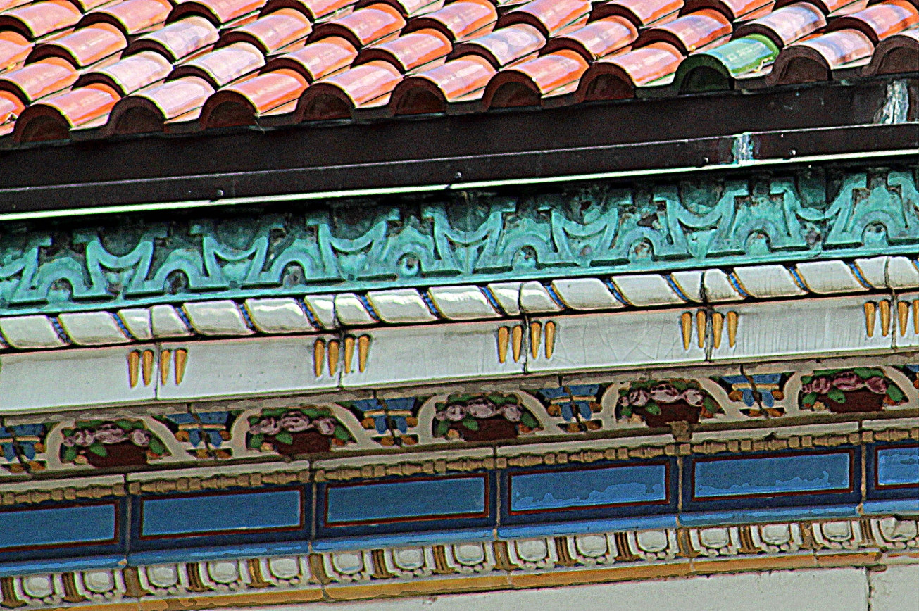 Roof detail - Art Museum of the Americas